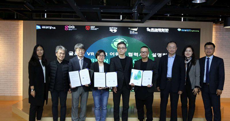 高雄和韓國富川國際奇幻影展、中國青島砂之盒沈浸影像節合作,開創亞洲VR人才交流計劃